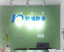 龙8娱乐_龙8娱乐官网注册开户_龙8娱乐老虎机手机版